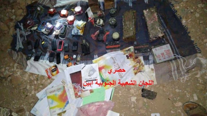 Security Belt forces seized explosives, IED components, documents, & propaganda from home of senior #AQAP militant in #Mudiyah #Abyan #Yemen (1)