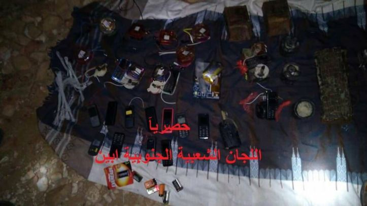 Security Belt forces seized explosives, IED components, documents, & propaganda from home of senior #AQAP militant in #Mudiyah #Abyan #Yemen (2)