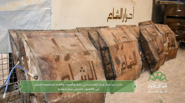 Ahrar al-Sham engineers manufacturing IEDs for use against regime buses and vehicles behind enemy lines (1)