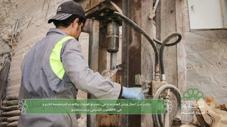 Ahrar al-Sham engineers manufacturing IEDs for use against regime buses and vehicles behind enemy lines (4)