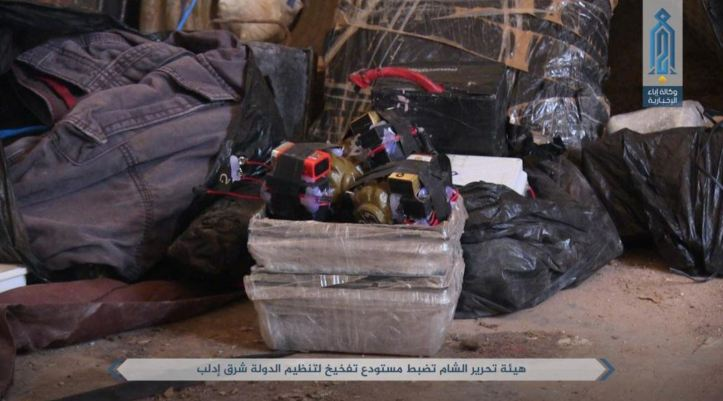 Hitch publishes photographs of what it says is a warehouse containing two cars and dozens of IEDs belonging to the Islamic State of East Idlib (1)