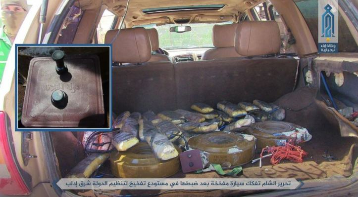 Hitch publishes photographs of what it says is a warehouse containing two cars and dozens of IEDs belonging to the Islamic State of East Idlib (4)