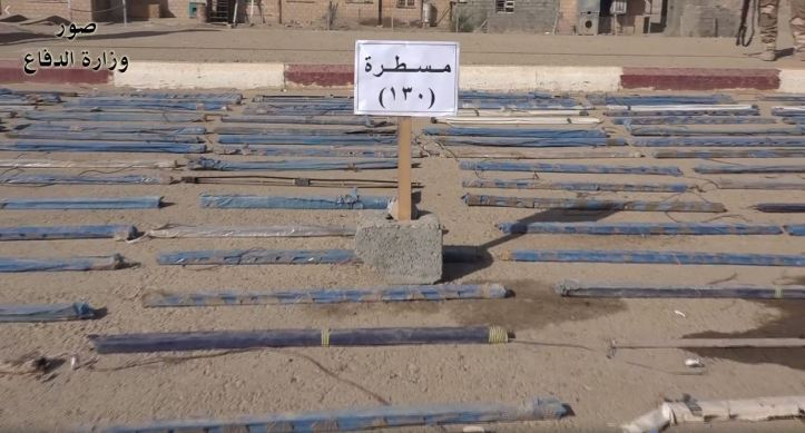 Iraqi IEDs 6666