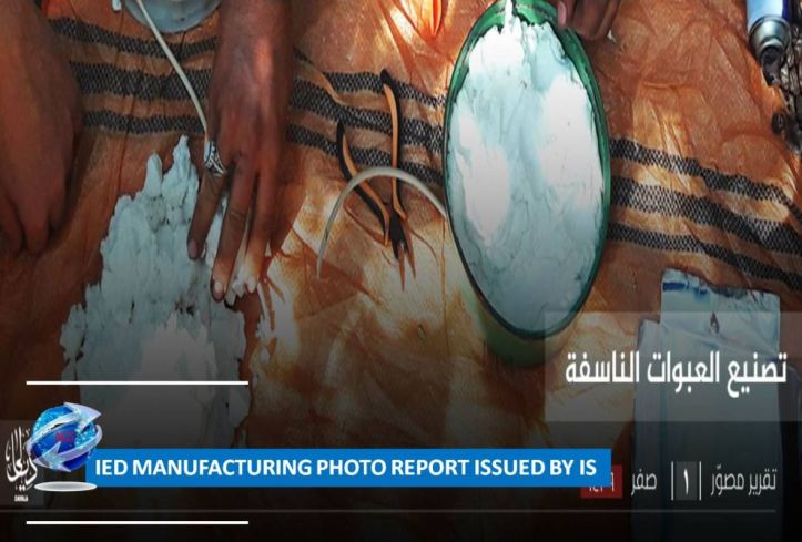 IS, Wilayat Diyala, issues photo report on manufacturing IEDs (1)
