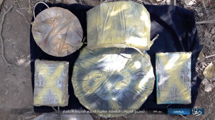IS, Wilayat Diyala, issues photo report on manufacturing IEDs (2)