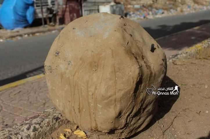 Yemen Houthis concealed IEDs in Taiz (2)