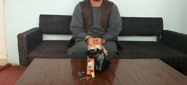 A suicide bomber seized in Baghlan province (1)