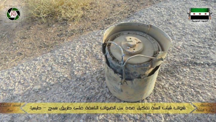 SE. #Daraa #FSA Shabab Sunnah neutralized several IEDs planted along road S. of #Bosra, near border with #Jordan (1)
