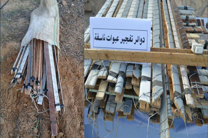 Egypt- large stockpile of pressure plates for IEDs discovered in North #Sinai (2)