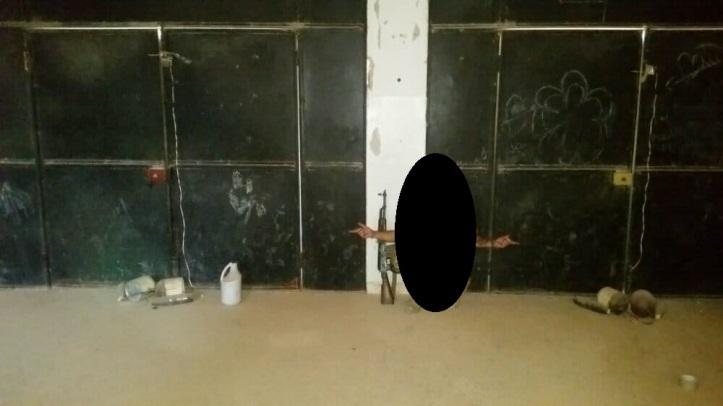 raqqa IED doors