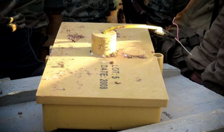 Iranian directional mine captured in syria
