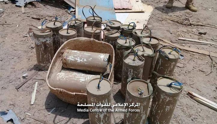 Midi Yemen devices 2