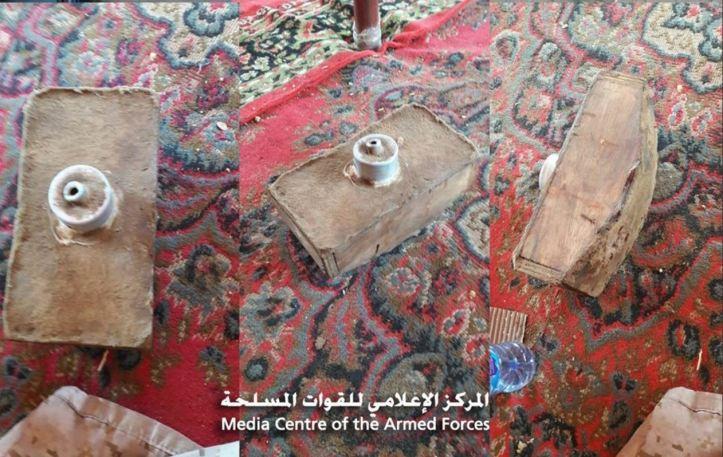 Midi yemen devices