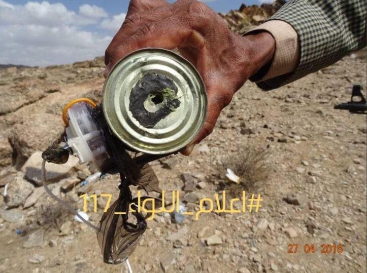 Yemen 333